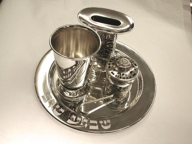 Israeli Sterling Silver Havdalah Set On Tray