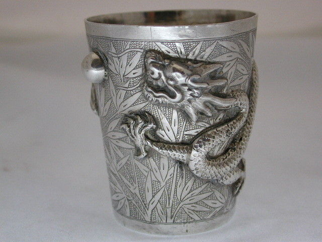 Antique Chinese Silver Beaker