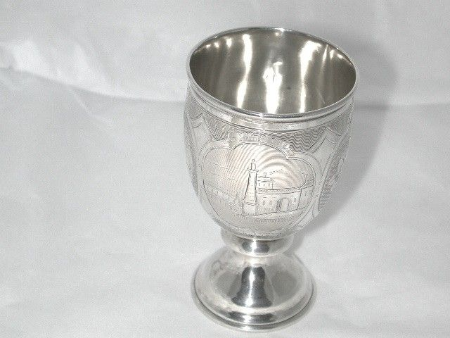 Antique Austro-Hungarian Silver Kiddish Cup
